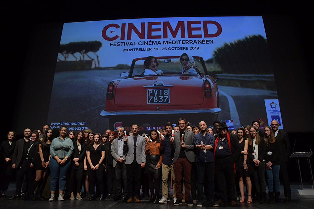 Palmarès 41e CINEMED
